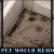 3 Ways to Get Rid of Carpet Mold